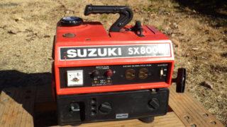 スズキのエンジン式発電機SUZUKI SX-800R