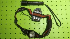レッドレンザー ヘッドライト ヘッドランプH7R LEDLENSER高機能のLEDヘッドランプ