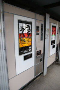 富士電機麺類自販機 うどんそば 中古タイヤ市場 相模原店自販機コーナー