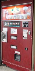 カップラーメンの自販機 日清食品 カップスター 中古タイヤ市場 相模原店自販機コーナー