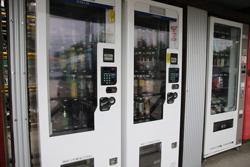 ジュースの自販機 中古タイヤ市場 相模原店自販機コーナー