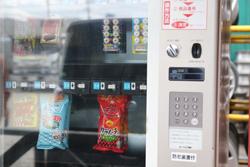 駄菓子、袋菓子の自販機 中古タイヤ市場 相模原店自販機コーナー