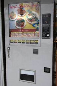 お弁当の自販機 ごはん系ホットスナック「ホットデリシャス」