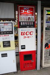 温かい飲み物の自販機「UCC」 中古タイヤ市場 相模原店自販機コーナー