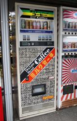 冷たいコーヒーの自販機「ダイドーコーヒー」 中古タイヤ市場 相模原店自販機コーナー