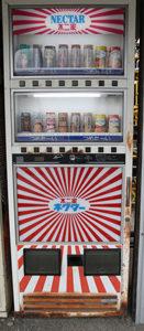 ジュースの自販機「不二家ネクター」 中古タイヤ市場 相模原店自販機コーナー