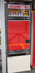 駄菓子(シガレット)の自販機 中古タイヤ市場 相模原店自販機コーナー 中古タイヤ市場 相模原店自販機コーナー