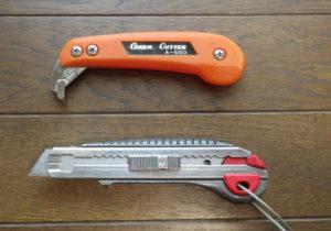 HARIO(ハリオ)の電池式電動クリーマーSUPER CREAMER(スーパークリーマー)の修理カッター