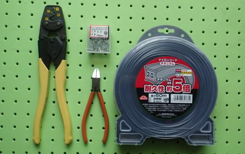 草刈機・刈払機用チタニウムナイロンコード差込み式3mmを電工用圧着ペンチで自作する方法 作り方や材料 リングスリーブ
