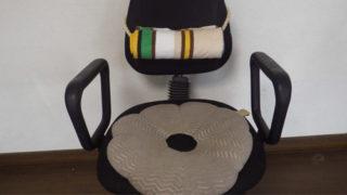 タオルとラップの芯を使ったPC用椅子の腰痛対策グッズを自作する